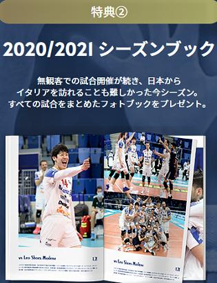 2021-02-02 (72) - コピー