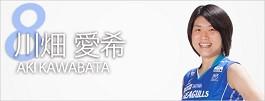profile_photo_08kawabata