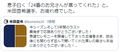 2021-03-28 (47) - コピー