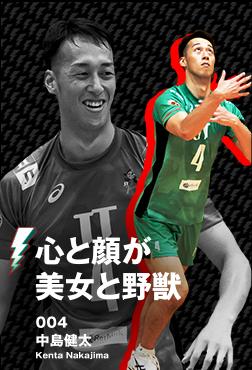 04nakajima