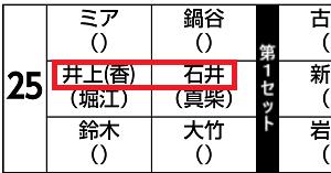 Screenshot_2014-11-27-16-35-31