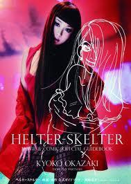 整容天后 (Helter Skelter)-004