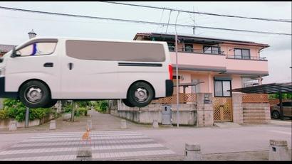 斉木楠雄の災難9