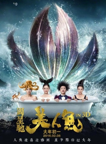 人魚姫DVD1