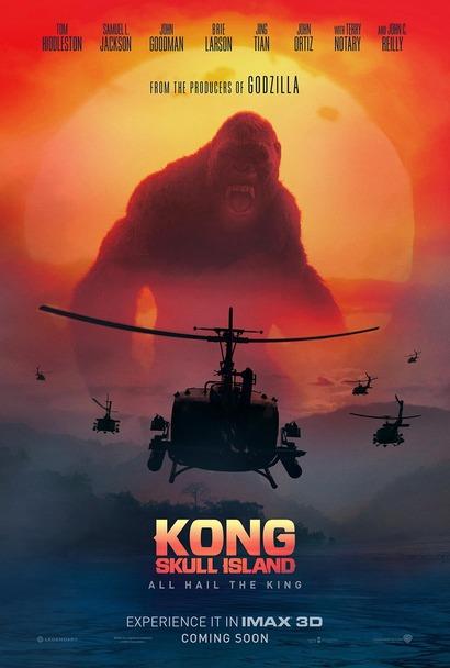 髑髏島の巨神dvd1