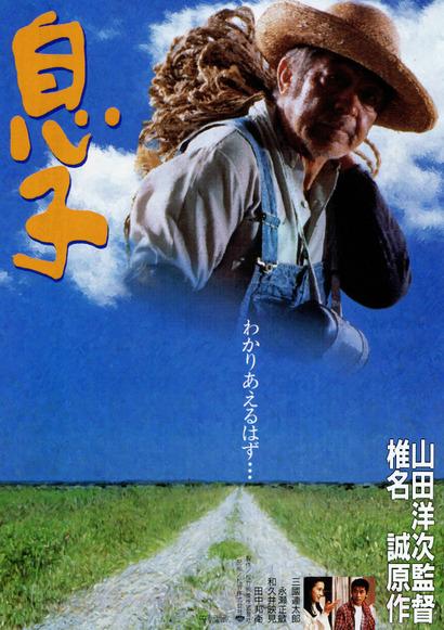 1991年の日本公開映画