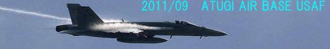 atugi-2011