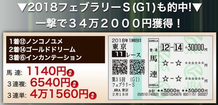 スクリーンショット 2019-02-10 22.34.09
