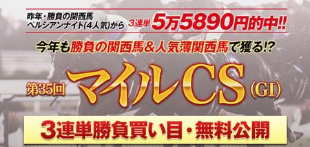 スクリーンショット 2018-11-11 22.11.44
