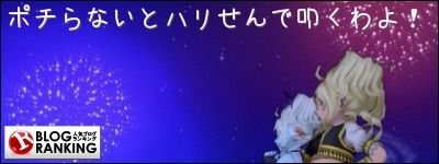 2014-09-23-01-37-15