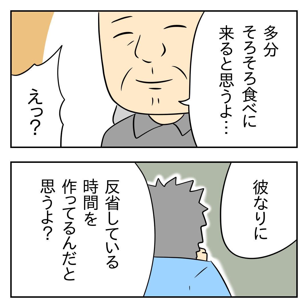 種類: アイコン・ヘッ by 居夜ヤミ🍀ぼうけっと出店 | Skeb