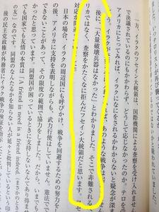 IMG_7707[1]