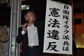 安保法案閣議決定_池住先生コメント