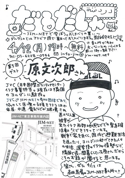 CCF20100406_00001