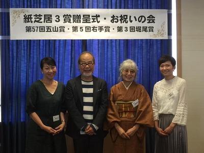 鎌田先生五山賞授賞式2