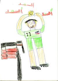 Ahamad salam Iraq