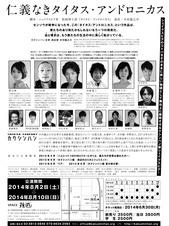 2014-07-10-01-15-03