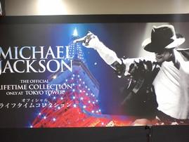 MJ at Tokyo Tower