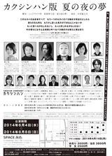 2014-04-22-13-47-59