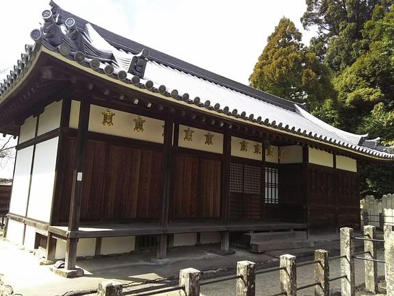 叡福寺 上の御堂
