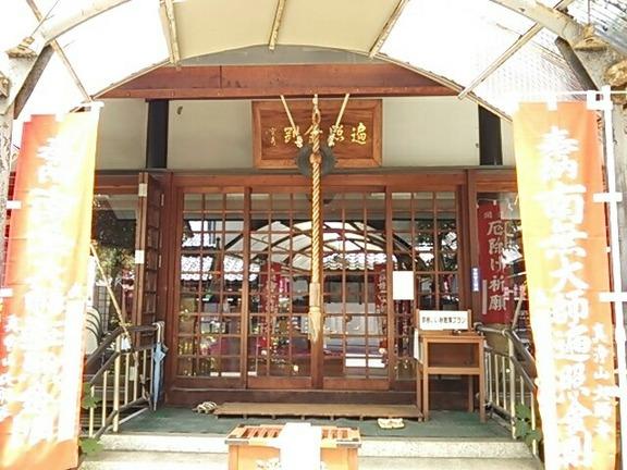 大師寺 本堂