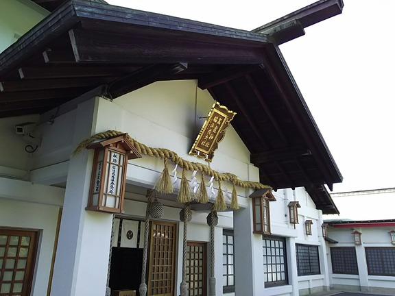 高龗神社 拝殿