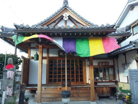 大林寺 本堂