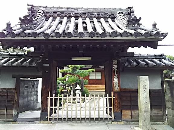 壺井寺 山門
