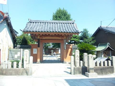 西琳寺 西門