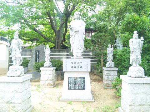 大聖勝軍寺 聖徳太子像と四天王像