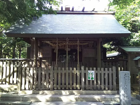 自凝島神社 拝殿