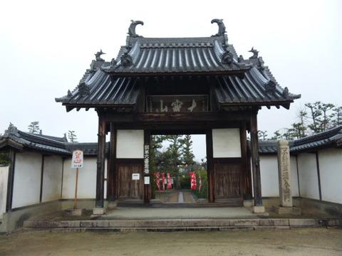 法雲寺 山門