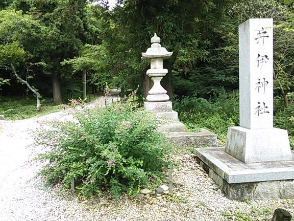 井伊神社 社号標