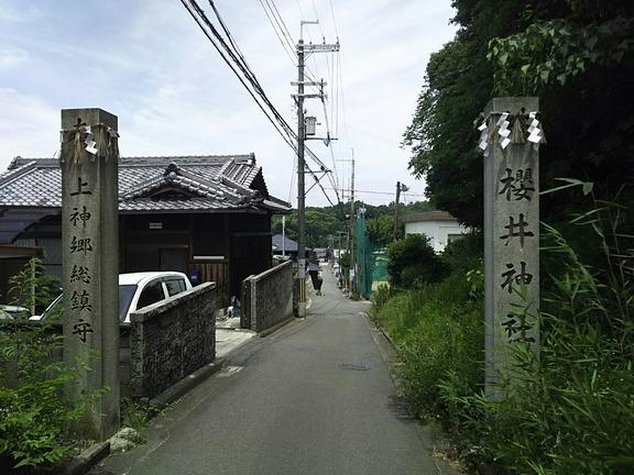 櫻井神社 参道