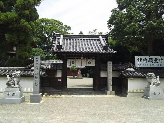 櫻井神社 神門
