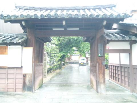 徳融寺 山門