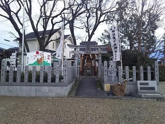 羽曳が丘神社