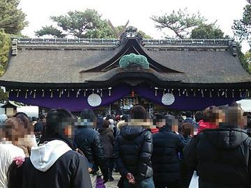 住吉大社 第一本宮拝殿