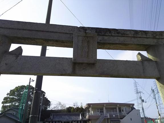八坂神社 鳥居