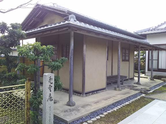泉州磐船神社 茶室「飛雲庵」