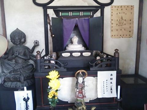 喜光寺 弁天堂