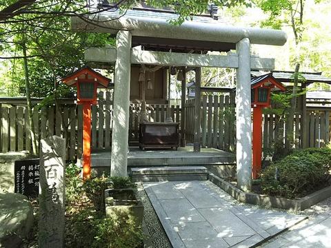 自凝島神社摂社 八百萬神社