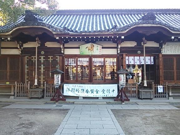 石津太神社 拝殿