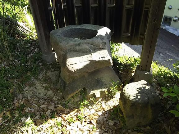 八幡神社 手水鉢