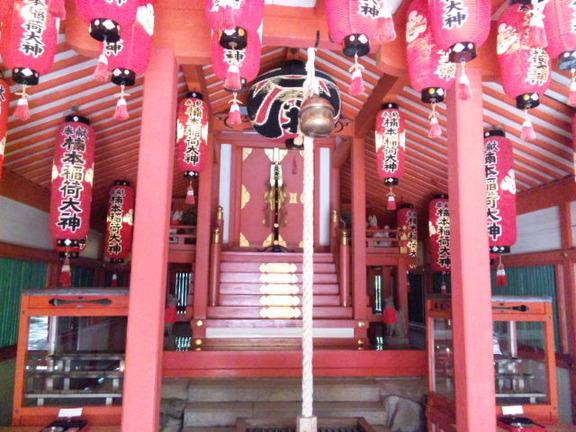 湊川神社末社 楠本稲荷神社