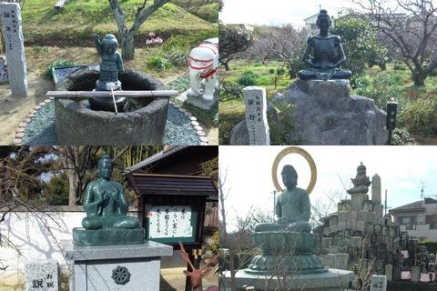 龍雲寺 釈尊四像