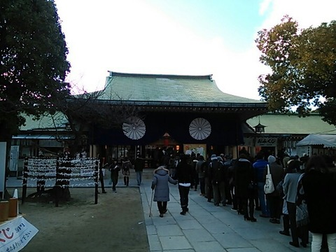 生國魂神社 拝殿