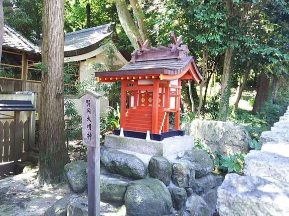 片岡神社末社 賢岡神社