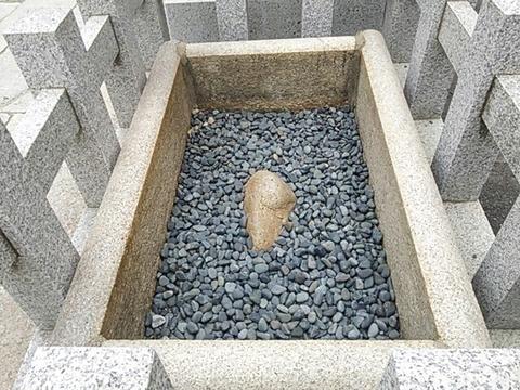 四天王寺 聖徳太子影向引導石