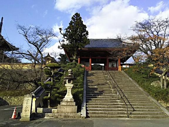 叡福寺 南大門